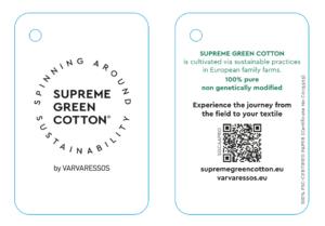 supreme-green-cotton-hang-tag-qr-code